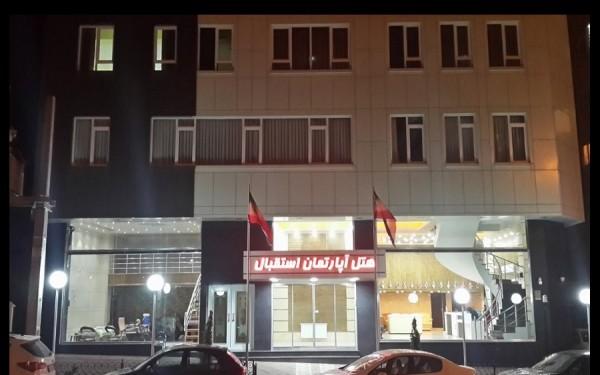 Esteghbal-Hotel-Night-1030x687